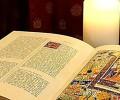 Tòa Thánh công bố Tự Sắc Aperuit illis của Đức Thánh Cha Phanxicô