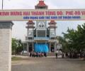 Giới Trẻ Giáo Xứ Thuận Nghĩa Mừng Lễ Bổn Mạng